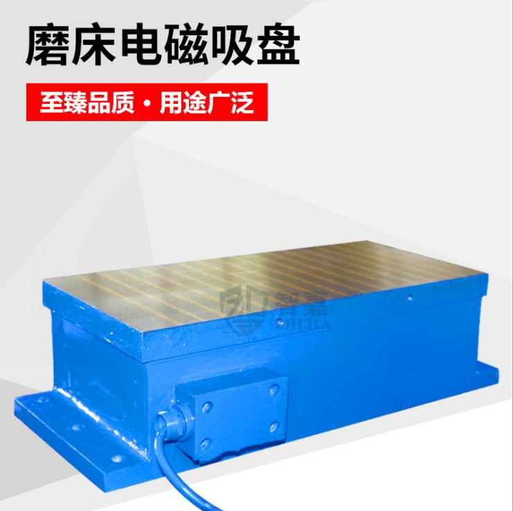 平面磨床吸盘 X11 500*1600